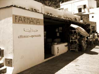 Farmacia Filicudi 2011